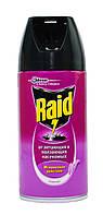 """Аэрозоль от летающих и ползающих насекомых """"Raid"""" с запахом лаванды 300 мл"""