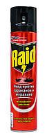 """Аэрозоль от тараканов и муравьев """"Raid"""" Bang 300 мл"""