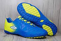 Сороконожки, многошиповки кроссовки для футбола Razor