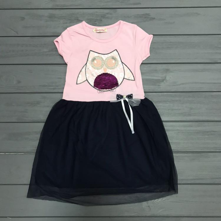 Детское Платье нарядное для девочек оптом р.2 и 4 года