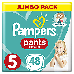 Подгузники-трусики Pampers Pants Размер 5 (Junior) 11-18 кг, 48 подгузников