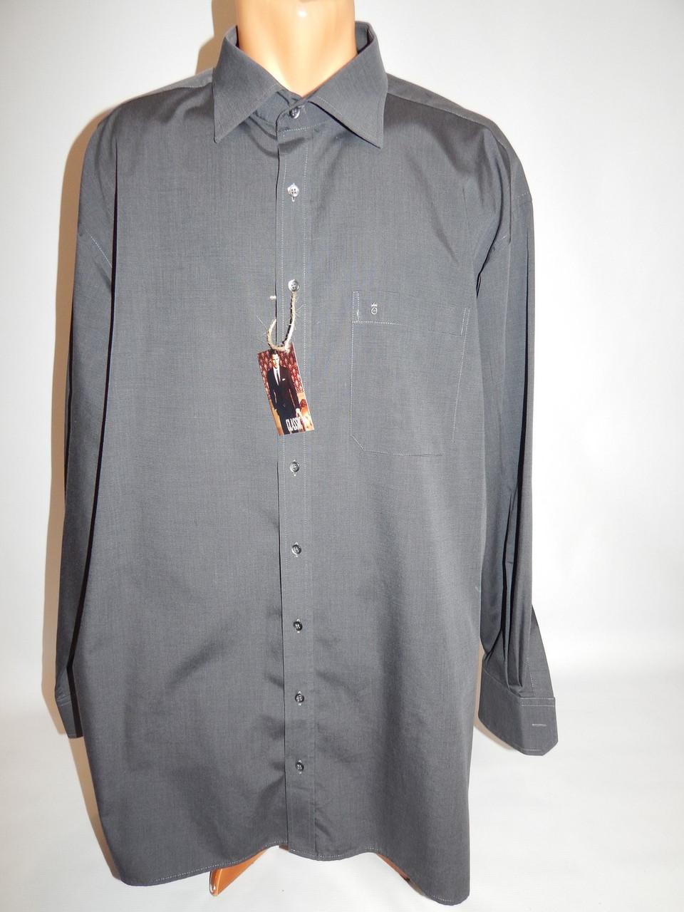 ab2d067ffbd5ce7 Мужская рубашка с длинным рукавом Eterna 072ДР р.56 - Интернет-магазин