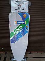 "Гладильная доска ""Sarayli Felicia"" 125 х 42 см, производство Турция"
