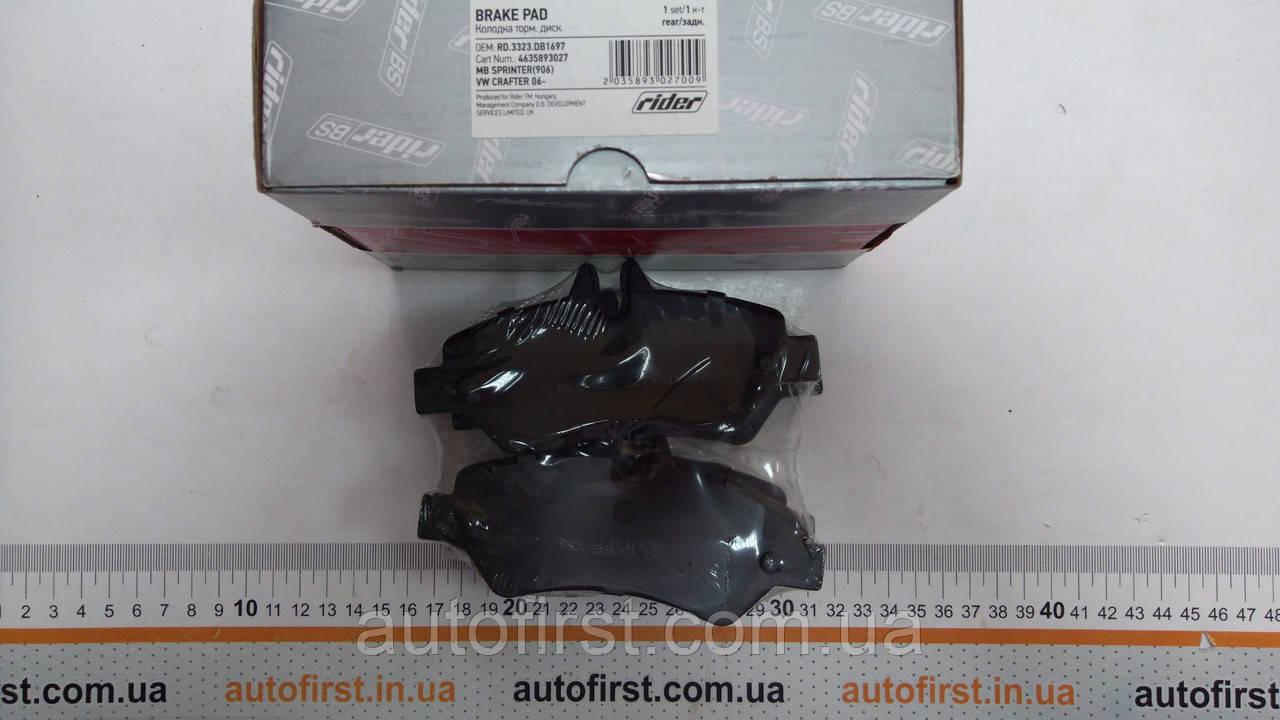 RIDER Колодка торм. диск. Sprinter 906, VW Crafter 06- задние