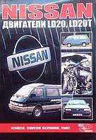 NISSAN ДВИГАТЕЛИ LD20, LD20T   Устройство • Техническое обслуживание • Ремонт, фото 1