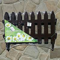 Заборчик декоративний 27см х3.2м
