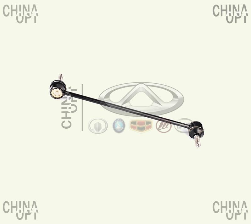 Стойка стабилизатора передняя, левая / правая, Chery Tiggo [2.0, до 2010г.], T11-2906030, Aftermarket