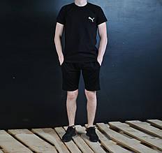 Только размер S Летний комплект В стиле Puma футболка черная + черные шорты / спортивный летний мужской костюм