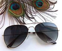 """Солнцезащитные очки""""Glance"""""""