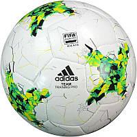 Мяч футбольный Adidas Team Krasava