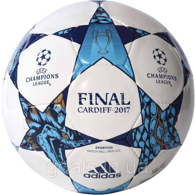 Мяч футбольный Adidas Sportivo Match Ball Replica