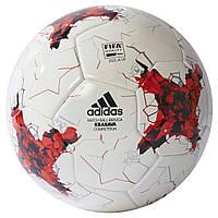 Футбольный мяч Adidas Krasava Competition FIFA