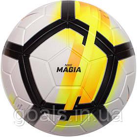Футбольный мяч Nike Magia SC3154-100