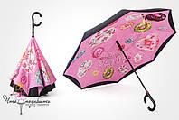 ОРИГИНАЛ! Зонт обратного сложения Umbrellas Розовый пончик