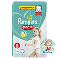 Подгузники-трусики Pampers Pants Размер 6 (Extra Large) 15+ кг, 44 подгузника, фото 3