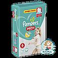 Подгузники-трусики Pampers Pants Размер 6 (Extra Large) 15+ кг, 44 подгузника, фото 2