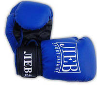 Боксерские перчатки Lev Sport (кожзам) синие