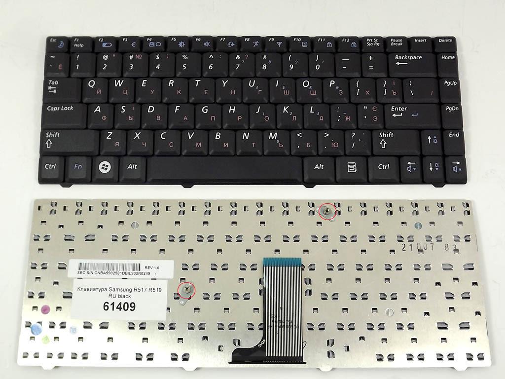 Клавиатура Samsung 9J.N8182.S08