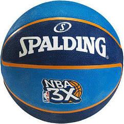 Мяч баскетбольный Spalding TF-33 NBA