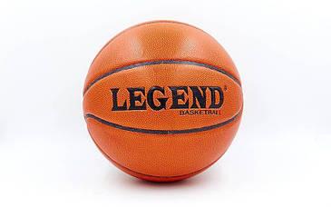 Мяч баскетбольный Zelart Sport TPU Legend Fasion BA-5665