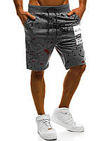 Мужские шорты графитовые с каплями