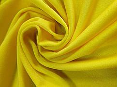Бифлекс, желтый