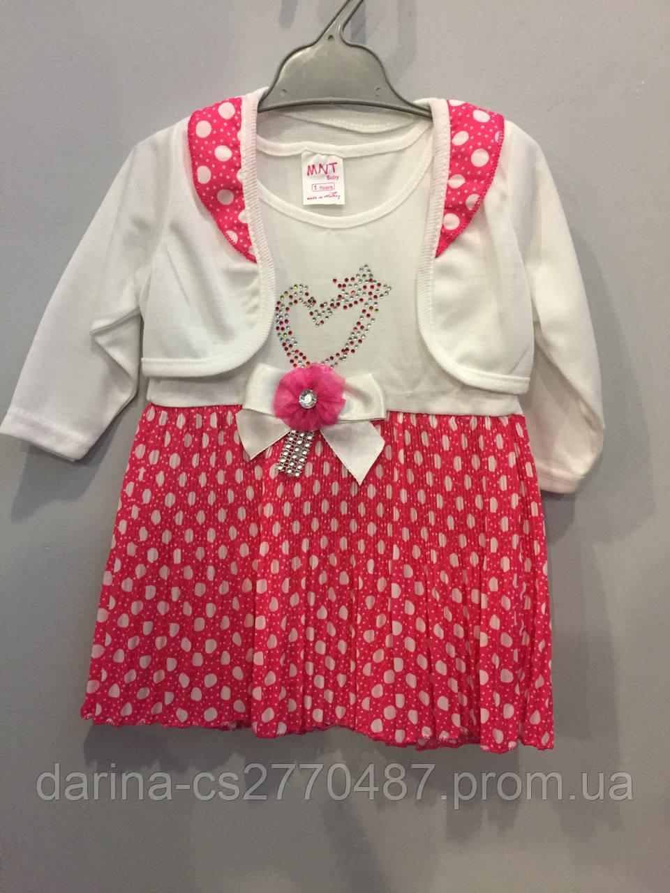 Платье с болеро для малышки