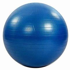 Фитбол Spart Anti Burst Gym Ball 65 см