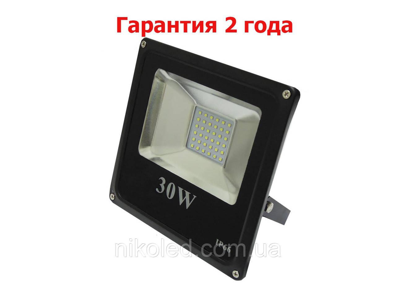 Світлодіодний прожектор LED 30W Slim стандарт SMD