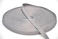 Киперная лента (х.б.) 1,5 см., 50 м. (серый)