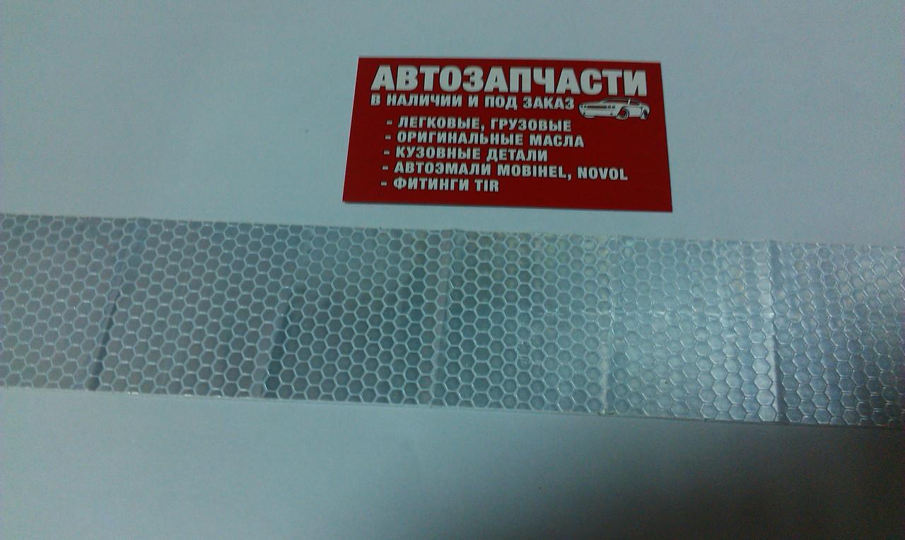 Светоотражающая лента самоклейка белая 50 мм.