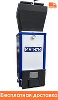 Котел Холмова шахтный твердотопливный 12 кВт Магнум. Бесплатная доставка!
