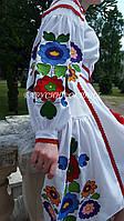 Заготовка жіночої сукні для вишивки нитками БС-135с, фото 1