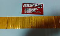 Светоотражающая лента самоклейка желтая 50 мм.