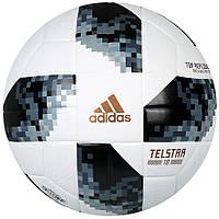 Футбольный мяч Adidas Telstar 18 Top Replique 2018