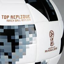 Футбольный мяч Adidas Telstar 18 Top Replique 2018 , фото 3