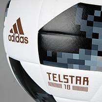 Футбольный мяч Adidas Telstar 18 Top Replique 2018 , фото 2