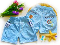 Детские шорты оптом
