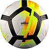 Футбольный мяч Nike Ordem V SC3128-100