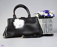 Модная женская сумка черная с мехом экокожа
