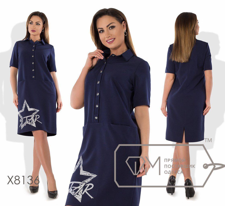 Стильное женское платье ткань *Костюмная* 50, 52, 54, 56, 58, 60, 62 размер батал