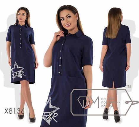 Стильное женское платье ткань *Костюмная* 50, 52, 54, 56, 58, 60, 62 размер батал, фото 2