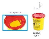 Контейнер для утилизации игл и медицинских отходов Dispo 1.5 л