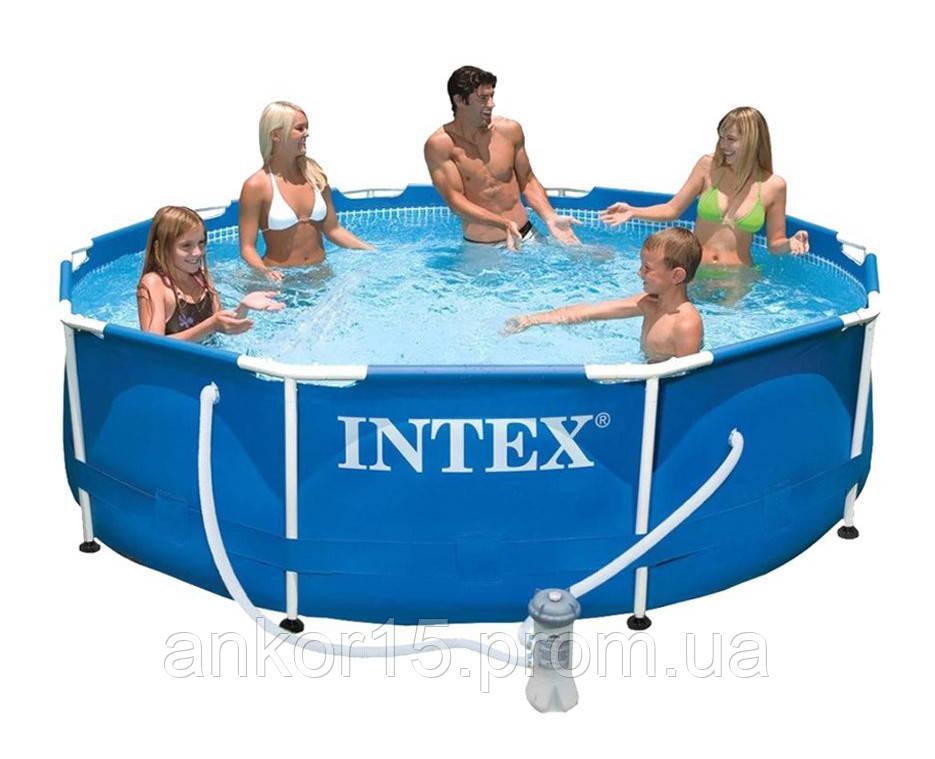 Каркасный бассейн Intex 28202 с фильтр-насосом