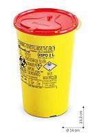 Контейнер для утилизации игл и медицинских отходов Dispo 2 л