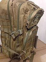 Рюкзак тактический MIL-TEC 36 л