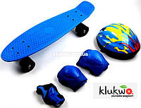 Penny Board (пенни борд) BLUE+ЗАЩИТА+ШЛЕМ