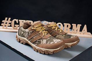 Тактичні кросівки піксель полегшені Energy