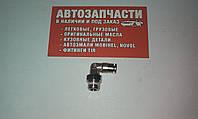 "Фитинг пневматический грузовой угловой (спасатель) D 4 М 10х1 (1/8"") Camozzi"