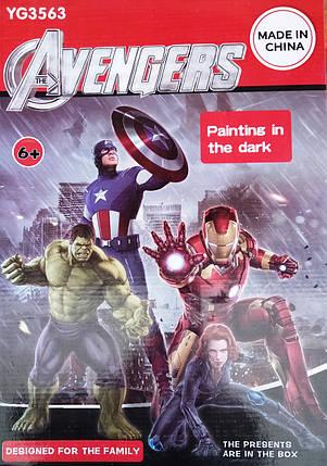 """Игра """"Рисуем Светом"""" А4 """"Avengers"""", фото 2"""
